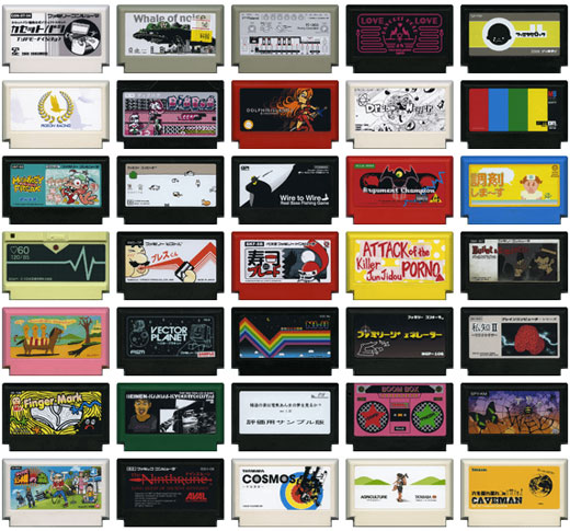 famicase_nes_designs.jpg
