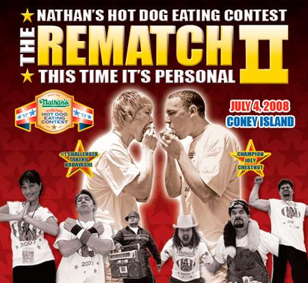 new_rematch.jpg